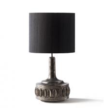 настольная лампа Hollie