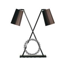 Настольная лампа MOTU