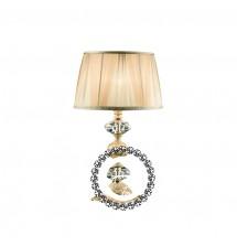 Настольная лампа Claudia