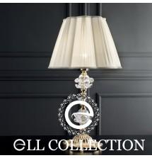 Настольная лампа Clotilde